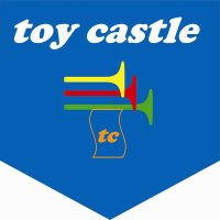 Toy Castle Best Toy Stores in Maryland